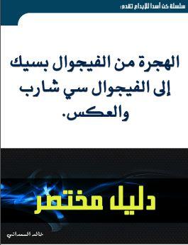 كتب خالد السعداني
